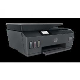 HP Smart Tank 530 - Impresora multifunción - color